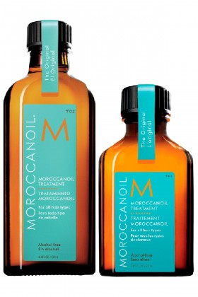 Moroccanoil - Moroccanoil Treatment Argan Bakım Yağı 100ml + 25ml  2Lİ SET