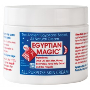 Egyptian Magic All Purpose Skin Cream 2 oz 59ml Cilt Kremi
